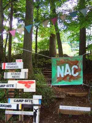 途中の布 NewAcousticCamp