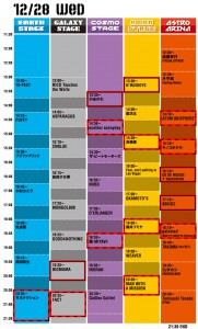 countdownjapan_20111228_timetable_f