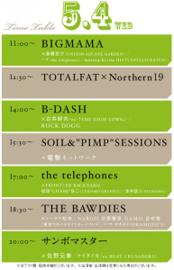 japanjam2011 2日目