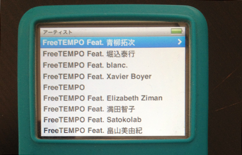 iPod.featuring