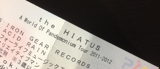 theHIATUS20120124zepptokyo