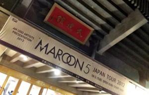 MAROON 5 2012.10.2 日本武道館