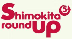 shimokita round up 5