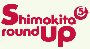 shimokita round up 5