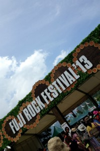 Fuji Rock Festival'13