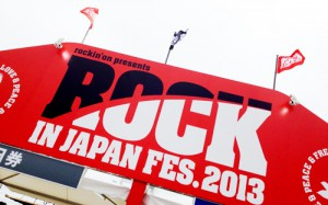 ロックインジャパンフェス2013