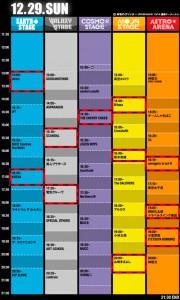 COUNTDOWN JAPAN2013 2014 2日目(12/29)