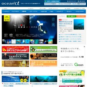 oceana_20140210