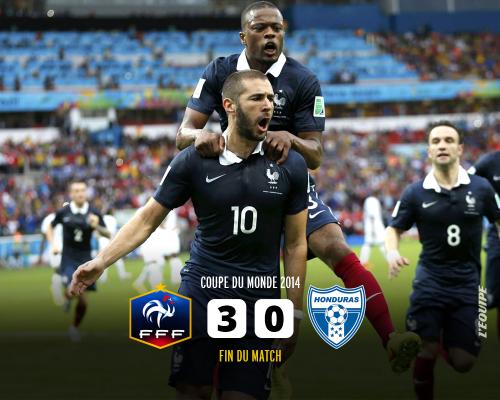 フランス対ホンジュラス