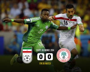 イラン対ナイジェリア