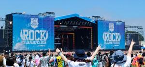 ロックインジャパンフェス2014