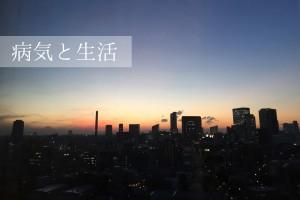 inutaku-20150305-4