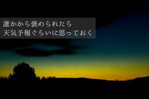 inutaku-20150310