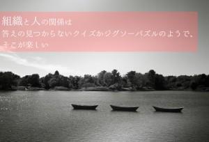 inutaku-20150313