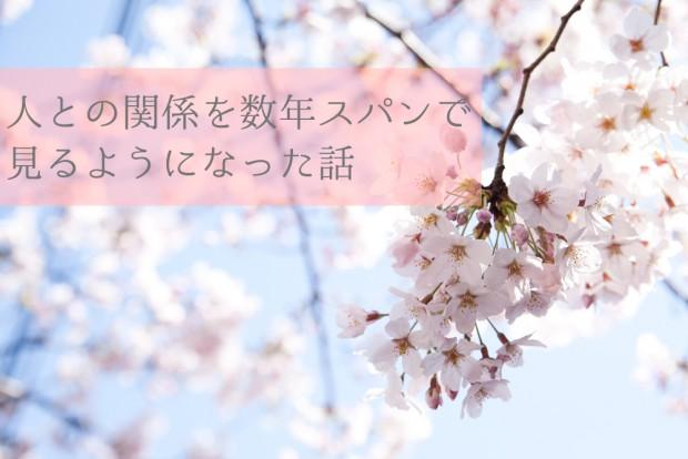 inutaku-20150401