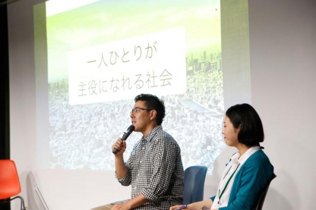 3日目のトークイベントに登壇していただいたgreenz.jp編集長・鈴木菜央さん