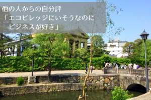 inutaku-20150513-2