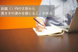 inutaku-1000px20150601
