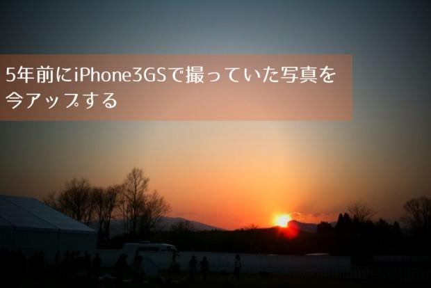 inutaku-1000px20150602