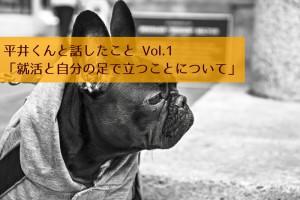 inutaku-20150610
